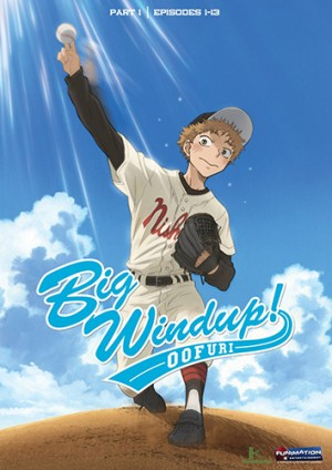 major-dvd-300x421 6 Anime como Major [Recommendations]