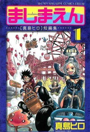 FAIRY-TAIL-Wallpaper-1-700x468 ¿Cómo se convirtió Hirohiro Mashima en un artista de manga?