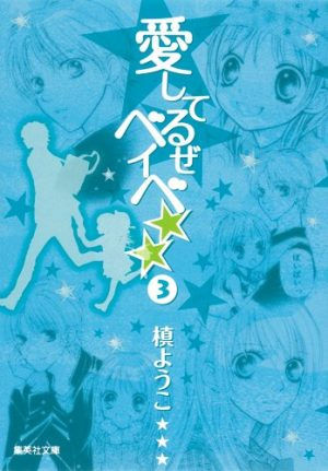 Taranta-Ranta-manga-1-700x443 Top Manga por Maki Youko [Best Recommendations]