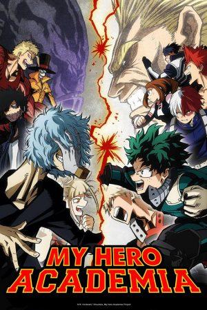 Boku-no-Hero-Academia-Wallpaper Boku-no-Hero Academia (My Hero Academia) Capítulo 221 Comentario cómico