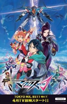 ReZero-kara-Hajimeru-Isekai-Seikatsu-wallpaper-1-560x416 Video Market Anime Streaming Chart [06/19/2016]