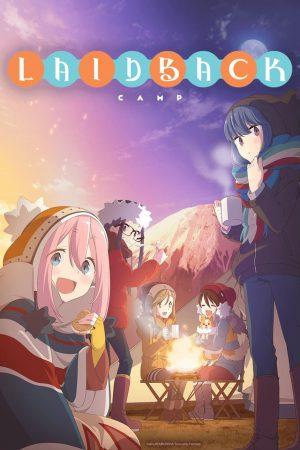 Non-Non-Biyori-dvd-300x370 6 Anime como Non-Non-Biyori [Recommendations]