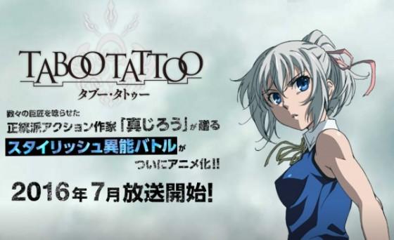¡El anime taboo-tattoo-manga-560x334 se emitirá en julio!