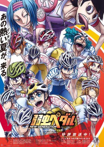 AnimeJapan-2017-Yowamushi-Pedal-New-Generation-Special-Stage7-500x333 Informe AnimeJapan 2017: ¡Yowamushi Pedal, escenario especial de nueva generación!