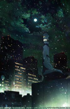 Yakusoku-no-Neverland-El prometido País de Nunca Jamás-225x350 [Supernatural Thriller Winter 2019] ¿Te gusta lo oculto? ¿nueve? ¡mira este!