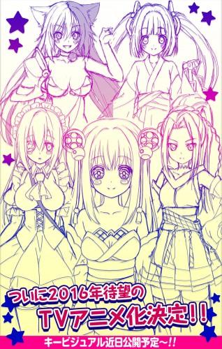 onigiri-wallpaper-560x368 La adaptación al anime de Onigiri anunciada en la primavera de 2016
