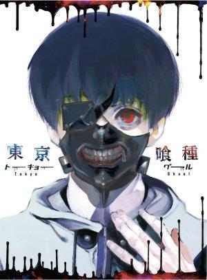 Owari-no-Seraph-DVD-300x425 6 Anime como sanguinario [Recommendations]