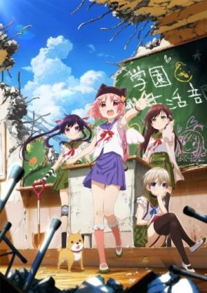 The-Walking-Dead-300x423 6 anime como