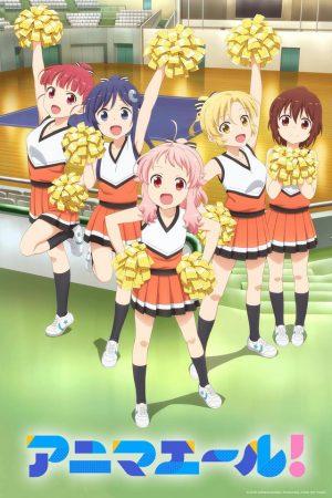 Anima-Yell-300x450 6 Anime como Anima Yell! [Recommendations]