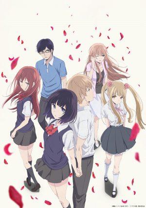 Netsuzou-TRAp-dvd-1-300x390 6 Anime como Netsuzou TRap -NTR- [Recommendations]