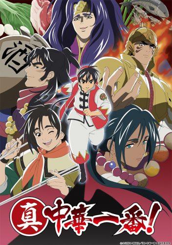 """Shin-Chuuka-Ichiban-Season-2-352x500 ¡El anime de batalla gastronómica """"Shin Chuuka Ichiban! La segunda temporada"""" se lanzará en 2021."""