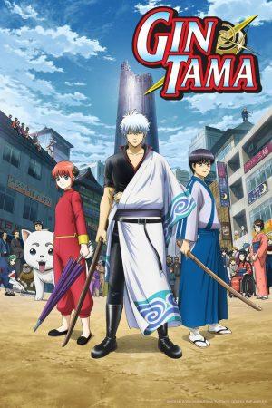 ¡Gintama Shirogane-no-Tamashii-Hen-300x450 Gintama Shirogane-no-Tamashii-Hen (Gintama Arc) 2nd Cours anuncia información completa de OP y ED!
