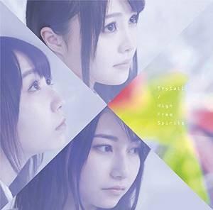 Trysail-High-Free-Spirits-haifuri-300x296 Anime Music Monday Clasificación de listas de animes de Oricon [05/23/2016]