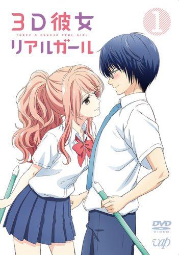 Real-Girl-3D-Kanojo-Real-Girl-1-351x500 Comedia y animación romántica-Invierno de 2019 (a partir de enero de 2019)