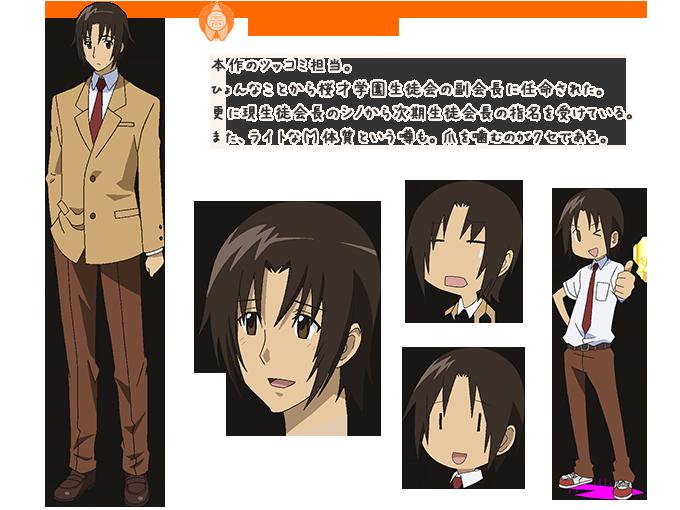 Seitokai-Yakuindomo-Movie-2_keyvisual2 Seitokai-Yakuindomo Movie 2 se estrenará el 1 de enero