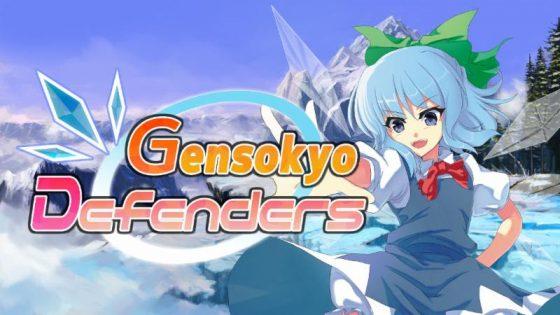 Revisión de Gensokyo-Defenders-SS-logo-560x315 Gensokyo Defenders-Nintendo Switch