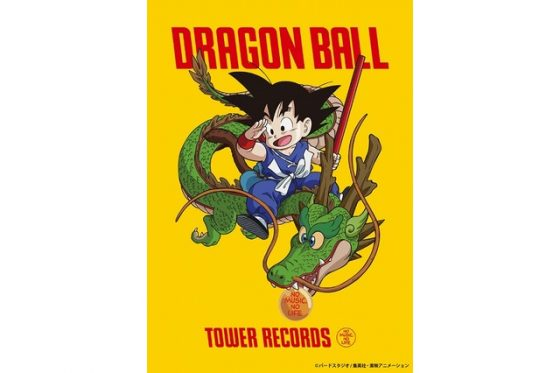 dragon-ball-cafe-560x373 El nuevo dragon ball cafe te hará babear