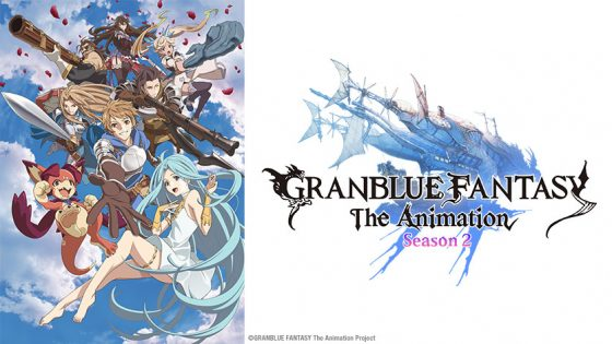 "Grandblue-Fantasy-The-Animation-s2-HIDIVE-header-836x470-560x315 ""Granblue Fantasy: The Animation Season 2"" se eleva a HIDIVE"