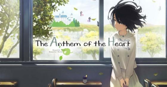 560x294 Himno nacional del corazón-Himno nacional del corazón-Nuevo tráiler para el público