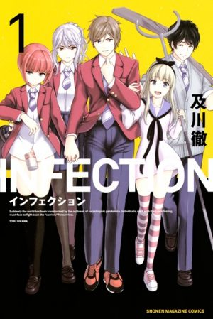 Infección web-manga-cover-Infection-300x449 | ¡Lee cómics gratis!