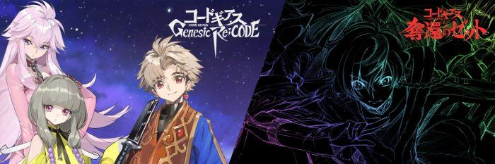 Captura de Code-Geass-Z Code-Geass-Re-Code-700x233 Code Geass: ¡La animación Z recuperada y el juego Code Geass llegarán pronto!