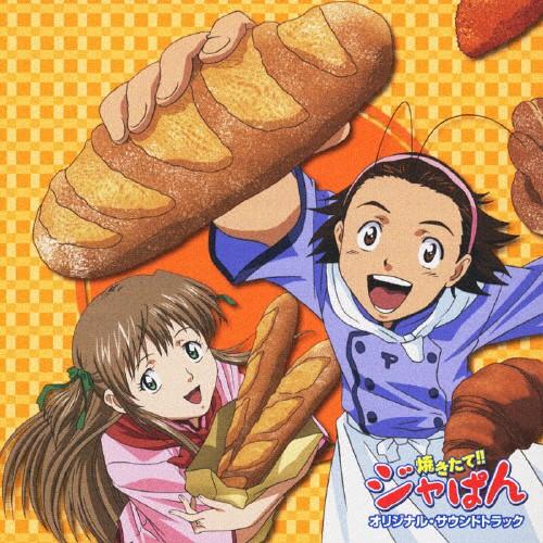 Yakitate-Japan-Wallpaper Pan-Japan Pan: pan en la cultura japonesa y el anime