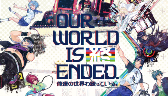 Our-World-is-Ended-Logo-560x321 satisface el Juicio 7 en