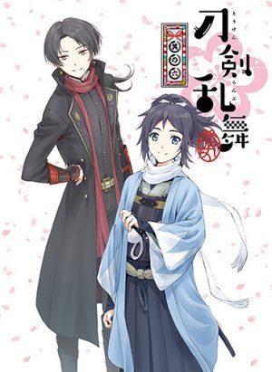 Touken-Ranbu-Hanamaru-dvd-300x411 Touken-Ranbu: Hanamaru-Anime Otoño 2016