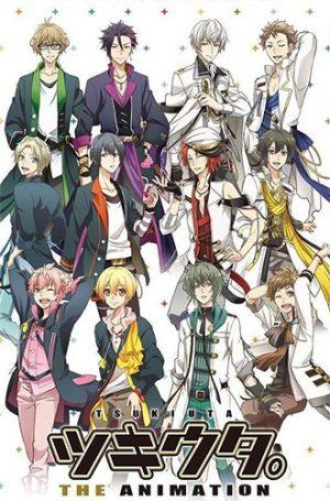 Tsukiuta-dvd-20160810112333-300x455 Tsukiuta. Animación-Anime Verano 2016