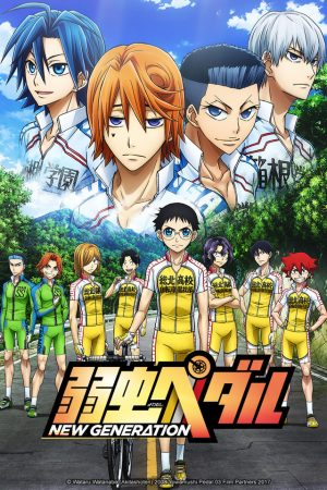 Yowamushi-pedal-Glory-Line-300x450 Yowamushi pedal GLORY LINE (Temporada 4) Fase 2 PV lanzado