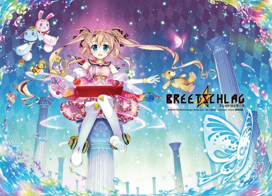 Breetschlag-20160729233042-560x405 ¡Conviértete en la chica mágica en el juego de realidad virtual de anime Breetschlag!