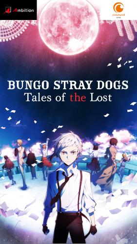 Bungo-Stray-Dogs-logo-281x500 Crunchyroll Games anunció que