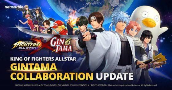 KOF-Allstar-Gintama-collab-netmarble-560x293 ¡El samurái de Gintama irrumpe en el All-Star King ALLSTAR en la nueva colaboración de Netmarble!