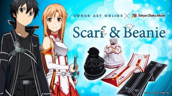 ¡TOM-Kirito-Asuna-560x315 consigue inmediatamente ropa de invierno y parece personajes del popular Sword Art Online!
