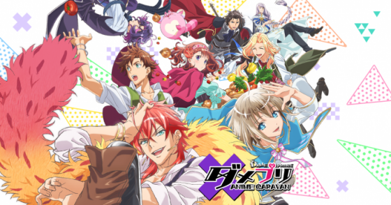 El juego DamePri-Anime-Caravan-Capture-560x294 se transforma en anime, ¡