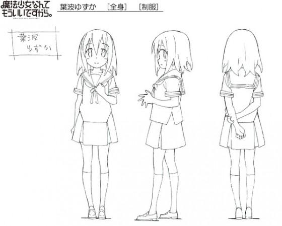 """El Instituto de Educación Vocacional de Hong Kong es suficiente para una niña mágica -3-466x500 """"Soy suficiente para ser una chica mágica"""" Obtén una adaptación de anime"""