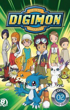 Dragonball-Z-DVD-225x350 Diez hermanos mayores en el anime