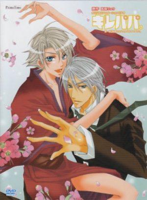 Seitokaichou-ni-Chuukoku-dvd-20160712052940-300x359 6 Anime como Seitokaichou ni Chuukoku (¡Oye, monitor!) [Recommendations]