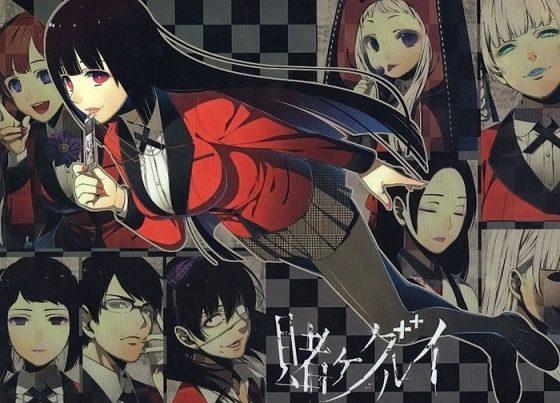 Kakegurui-manga-1-300x450 6 cómics como Kakegurui [Recommendations]
