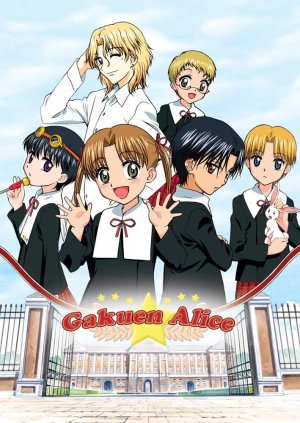 Yumeiro-patissiere-dvd2-300x419 6 Anime como Yumeiro Patissiere (Chef pastelero de ensueño) [Recommendations]