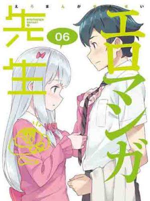 Boku-no-Hero-Academia-Wallpaper-700x497 Los diez mejores animes de comedia de 2017 [Best Recommendations]