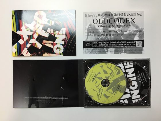 OCD170114-01083 OLDCODEX Live Blu-ray Live FIXED ENGINE 2017 en revisión de BUDOKAN