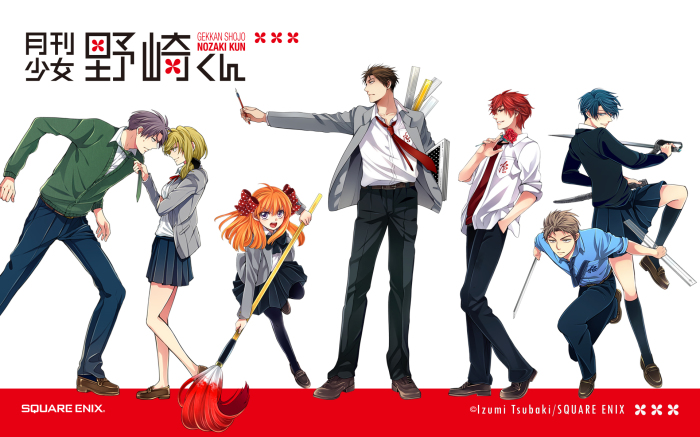 Gekkan-Shoujo 6 anime como Gekkan Shoujo Nozaki-kun [Best Romantic Comedy Anime Recommendations]