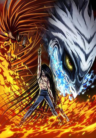 ushio-to-tora-02-560x240 Ushio to Tora temporada 2 principales efectos visuales, OP y ED anunciados
