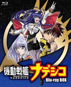 Kono-Subarashii-Sekai-ni-Shukufuku-wo-Konosuba-Wallpaper-2-700x395 de Marcus Williams [Nación AnimeWriter]
