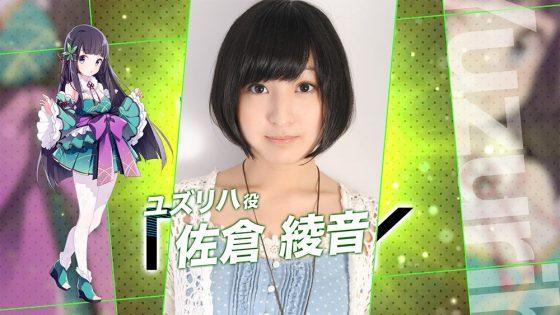 ¡Lapris-Re-LiGHTs-Logo-560x344 revela nuevos personajes para KLab y el proyecto KADOKAWA