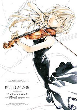 ¿Qué constituye la animación musical en Hibike-Euphonium-movie-Wallpaper? ¿No solo ídolos? [Definition; Meaning]