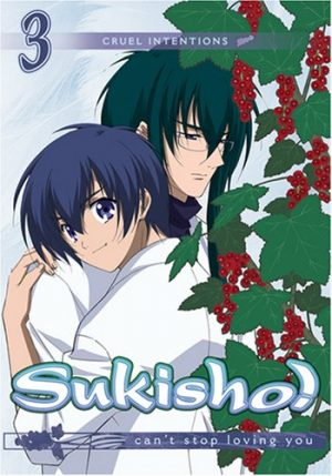 doukyuusei-300x359 [Fujoshi Friday] 6 anime como Doukyusei (película) [Recommendations]