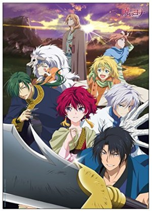 Saenai-Kanojo-no-Sodate-kata-Saekano-dvd-300x413 5 los momentos más emocionantes del invierno anime