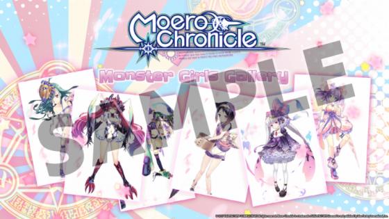 moero ¡Moero Chronicle lanzará la versión de lujo el 16 de agosto!